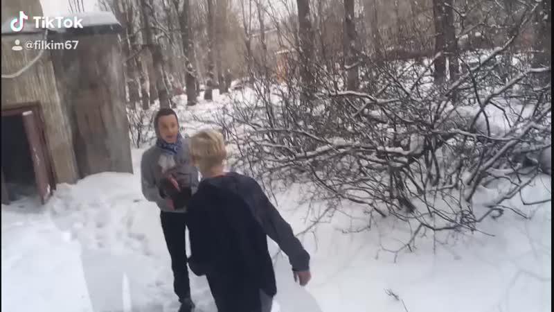 Прогиб,и ты погиб)