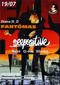 DEEPOSITIVE # 85/FANTOMAS