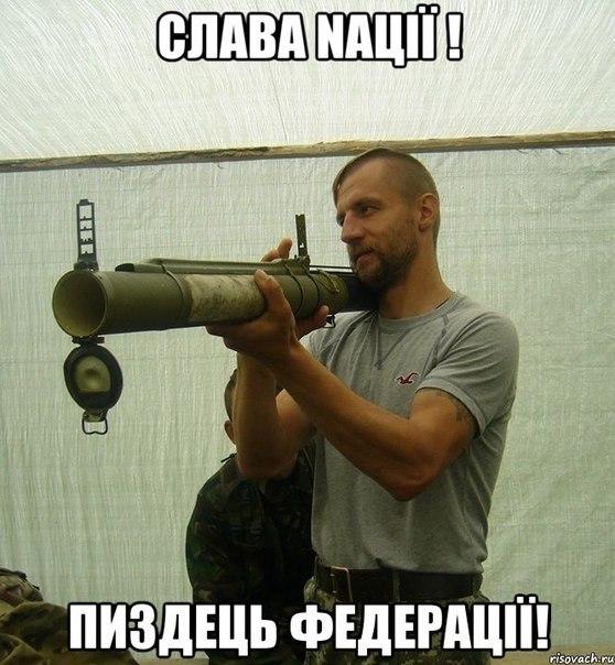 """Кобзон: """"Все украинцы стали террористами. Я ненавижу всех кто был на Майдане"""" - Цензор.НЕТ 7061"""