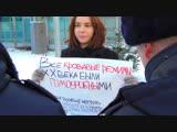 ЛГБТ возбудили полицию и казаков Волгограда