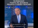 Kisel_pizdec
