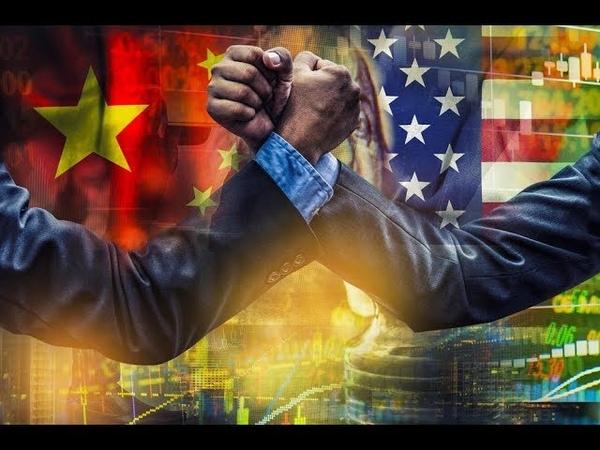 ✔ Китай разрывает с США торговые и экономические договоренности