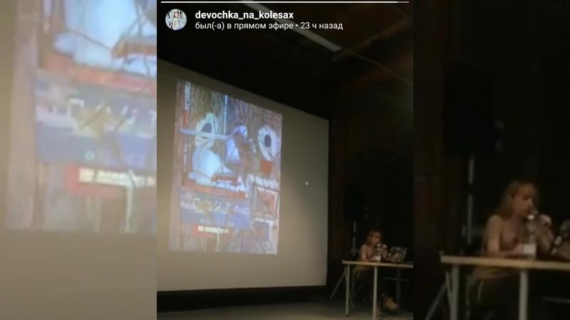 Прямой эфир с лекции «Непарадная Казань или как я шлашлаиувидела»