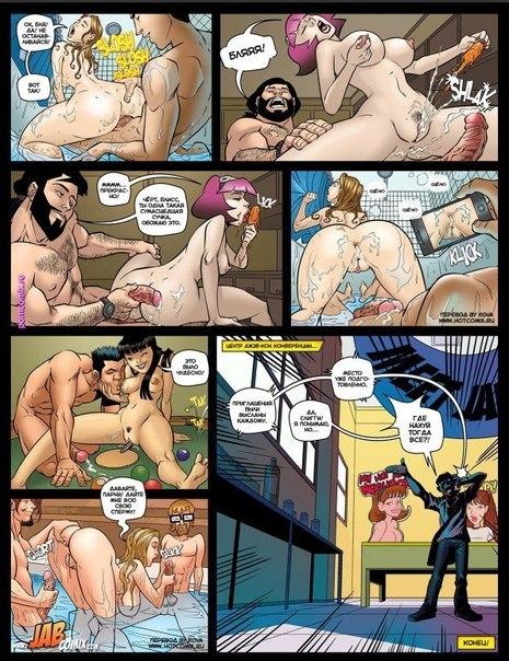 порно комиксы девушек в армии