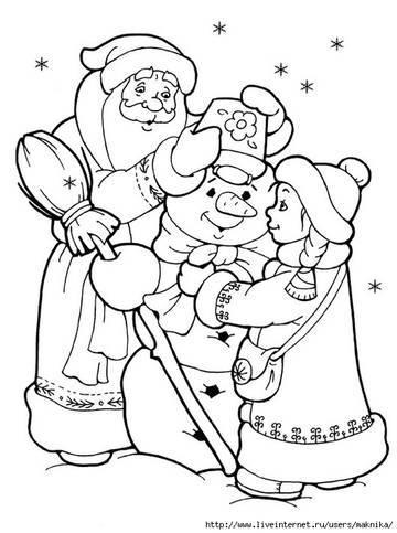 Раскраска дед мороз и снегурочка вместе