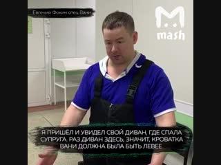 В Магнитогорске из-под завалов дома спасли малыша