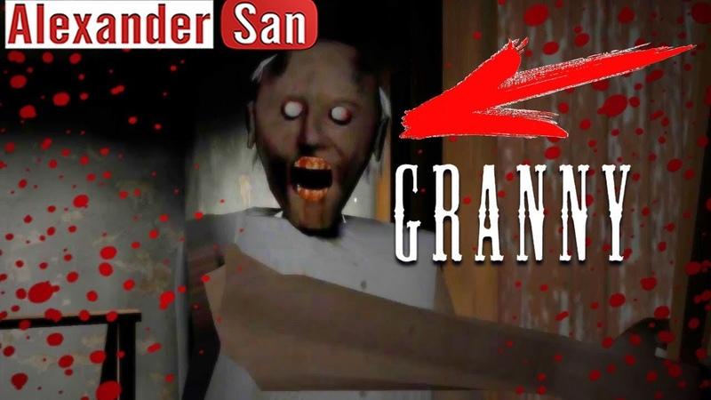 Бабуля Гренни 5 дней челлендж 5 DAY CHALLENGE AT GRANNY'S HOUSE!! HORROR GAME granny gameplay