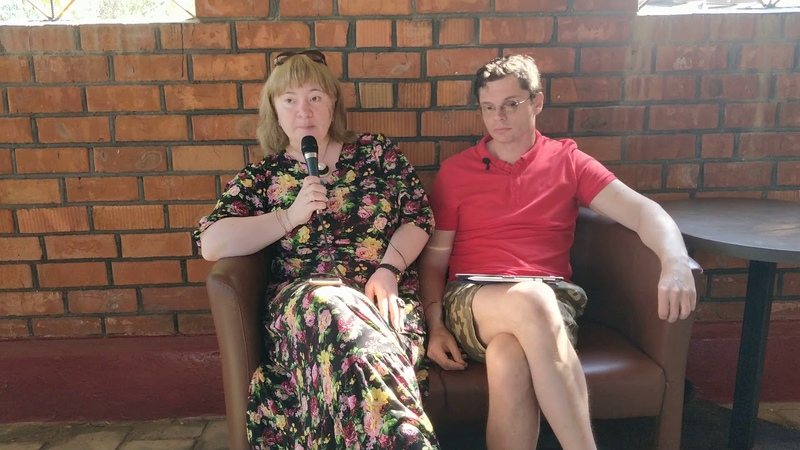 Динамика терапевтических отношений на интенсиве Азовский интенсив 2018
