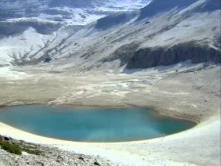 Radal 7 Tazas, Chile - ���������� �������� � 6, ����� IV