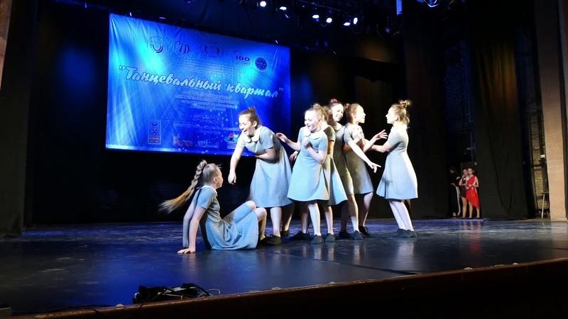 Танцевальный квартал. Новосибирск. () Модерн. 13.10.2018