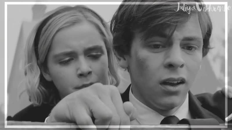 Харви и Сабрина