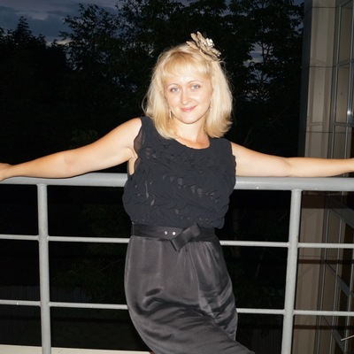 Елена Богданович, 4 апреля , Хабаровск, id78315482
