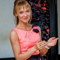 Валерия Ушакова