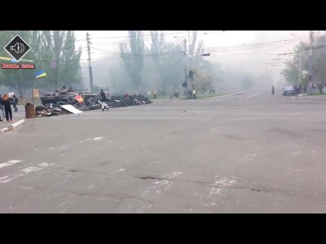 БТР Национальной Гвардии таранили баррикады в Мариуполе [09052014]