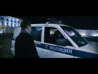 C 5 декабря. 7 главных желаний. Трейлер. 2013