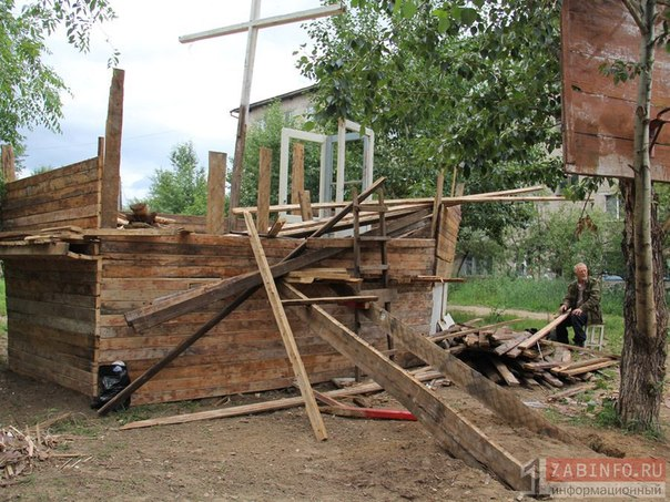 новости читы и забайкальского края видео 13 апреля 2015