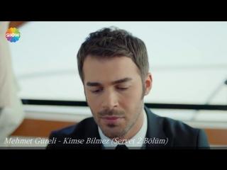 Mehmet Güreli - Kimse Bilmez (Servet 2.Bölüm)
