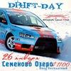 Дрифт-день! 26 января. Ледяное Семеново озеро. М