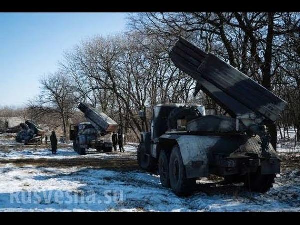На Украине случайно проболтались о «Градах» на Песках: сводка о военной ситуации на Донбассе