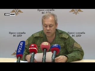 Жертвами ВСУ за неделю в ДНР стали два мирных жителя, шестеро ранены