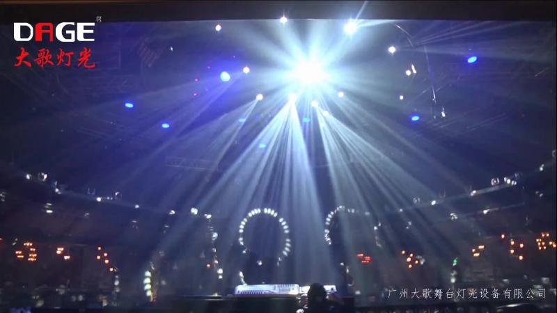 Spectator Nightclub Lighting Show! 160 units of AG-2318 Megatron Beam 230W 7R from DAGE