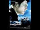 Торн Соня 1 сезон 2 серия детектив криминал драма Великобритания Австралия Канада США