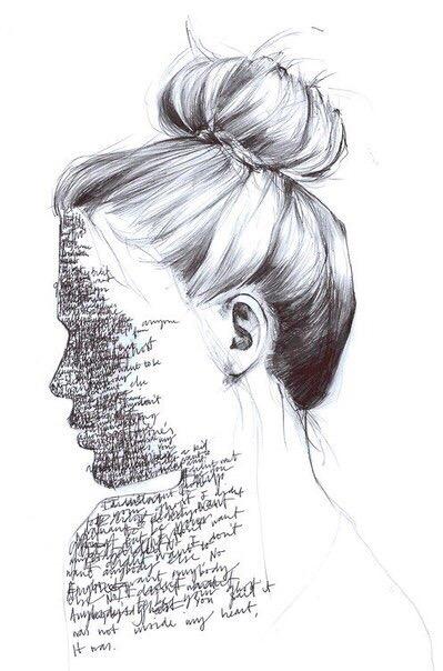 Следите за своими мыслями