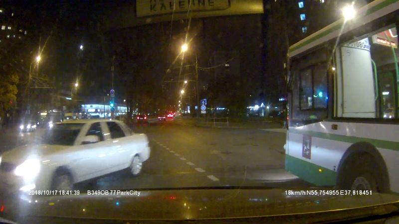 ДТП 17 10 2018 г Москва Свободный проспект 26 запись со второй минуты 2-45 маневр