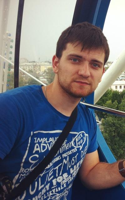 Николай Синёв, 26 июля 1981, Санкт-Петербург, id1993435