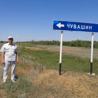 Александр Семенов, 12 января 1985, Альметьевск, id138979707