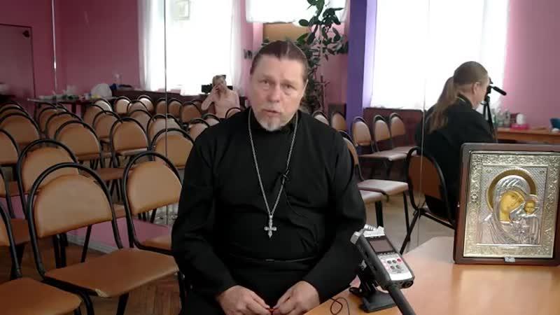 Болезни грехи и бесы Интервью с Иеромонахом Владимиром Гусевым