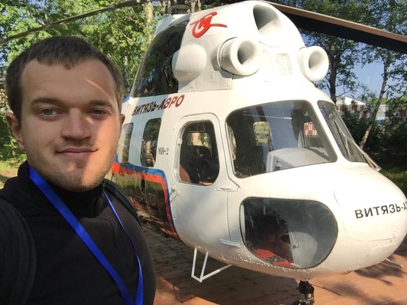 Вертолетная экскурсия. Ми-2
