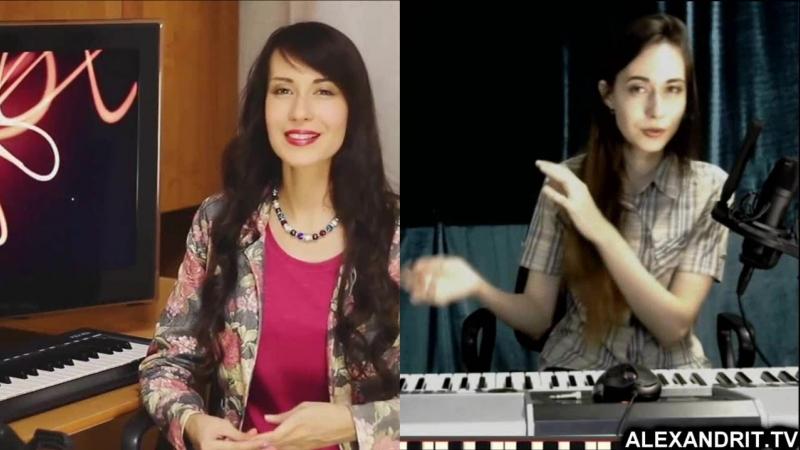 Risha Manis - Аккорды-Аккорды
