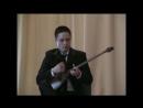 Бийсолтан Джамалов, солист Ногайского гос. оркестра