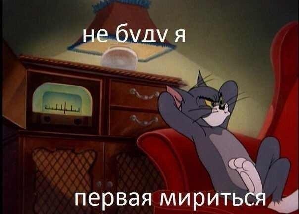 Смешномана)