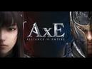 AxE Alliance vs Empire Announcement Trailer