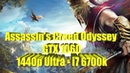 Assassin's Creed Odyssey GIGABYTE GTX 1060 WINDFORCE OC 6G 1440p Ultra i7 6700k