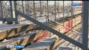 Пешеходный мост через железную дорогу в Твери хотят разрушить
