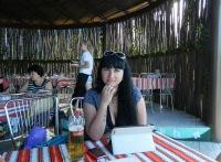 Татьяна Пылева, 18 июля , Нижневартовск, id183898604