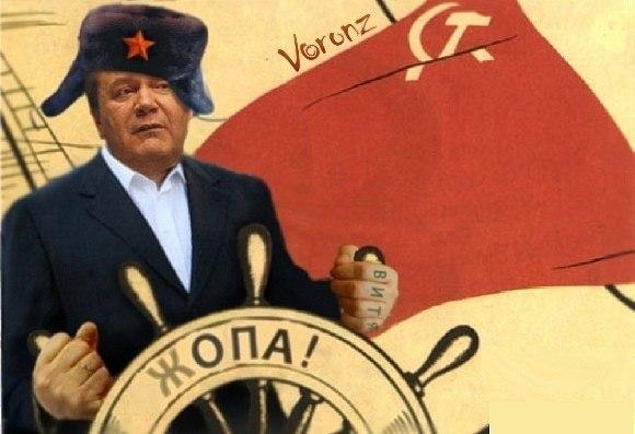 Янукович движется вниз, а не на Восток или Запад. Понимает ли он это, я не знаю, - глава МИД Швеции - Цензор.НЕТ 5595
