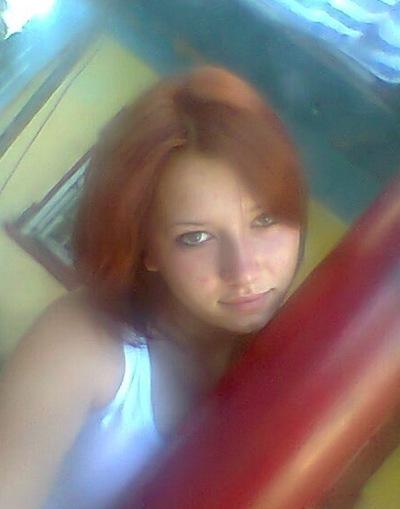 Alena Levchenko, 1 марта , Одесса, id223944455