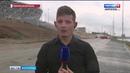 Ликвидация последствий ливня в Волгограде Прямое включение 16 07 18