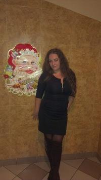 Анастасия Горбачева