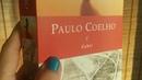 Пауло Коэльо «Заир»