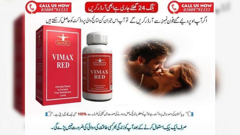 100 Original Vimax Red In Pakistan,Karachi,Lahore,Islamabad 03009791333