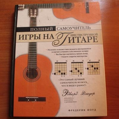 Хороші Книги, 29 сентября 1985, Львов, id189757276