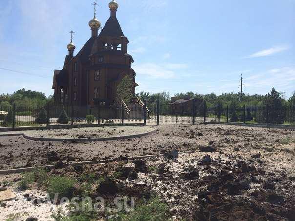 Новороссия - новости, обсуждение - Страница 6 -yPiQ5NylRE