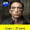 Бизнес Молодость Украина Одесса