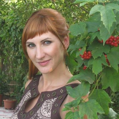 Софья Левченко