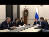 Как ускорить сокращение очередей в детские сады обсуждали на встрече Медведева с вице-премьерами - Первый канал